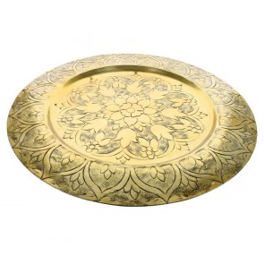 Decorated Metal Plate 43cm